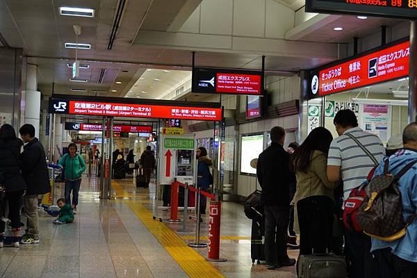 日本搭車-8 (1).JPG