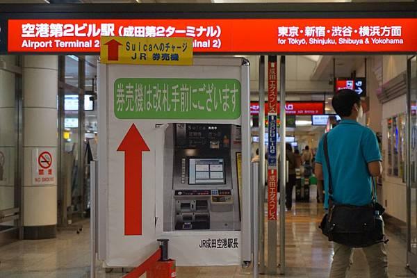 日本搭車-9 (1).JPG