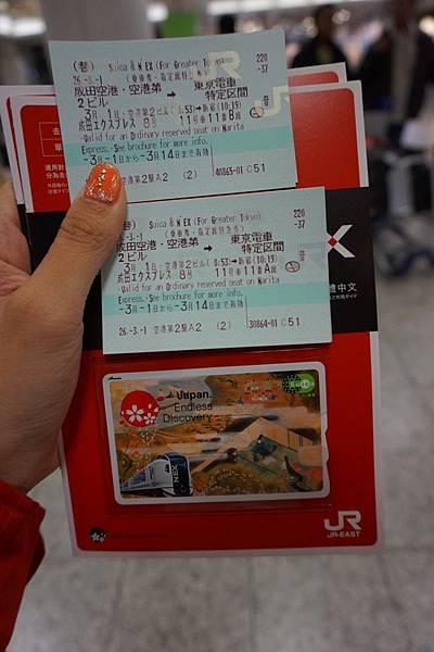 日本搭車-10.JPG