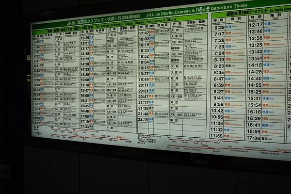 日本搭車-16.JPG