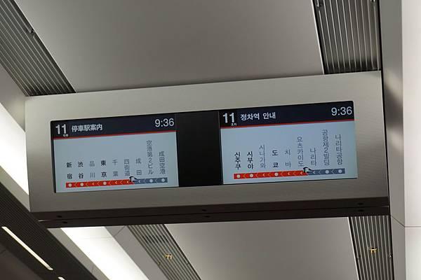 日本搭車-20.JPG
