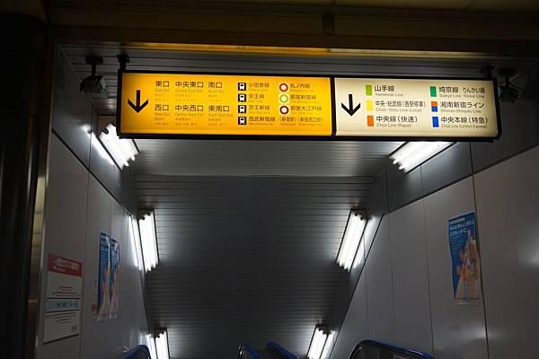 日本搭車-21 (2).JPG