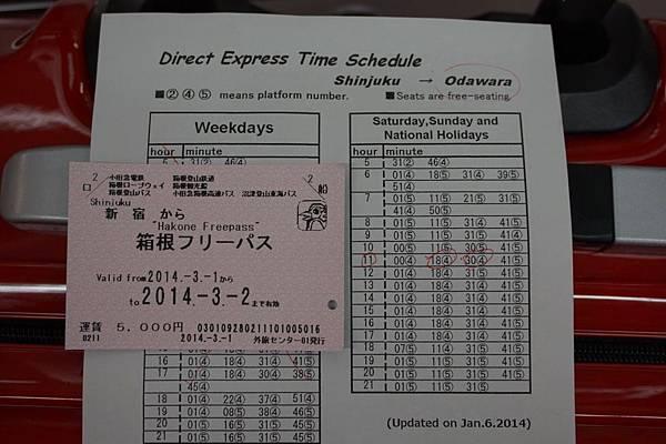 日本搭車-25.JPG