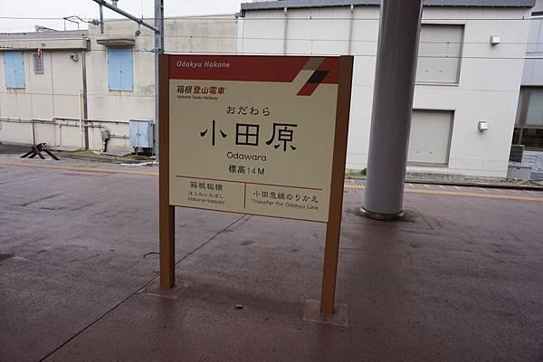 日本搭車-33 (3).JPG
