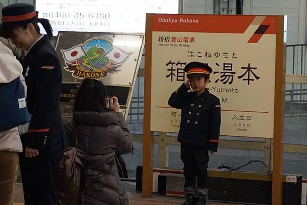日本搭車-33 (8).JPG