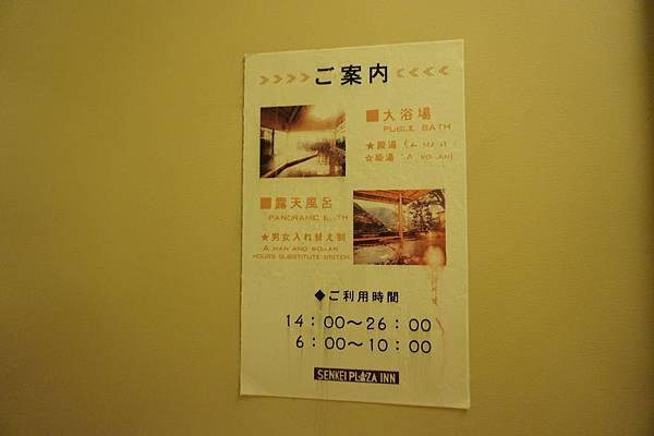 箱根仙景-11.JPG