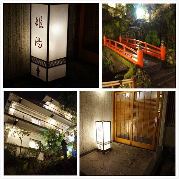箱根仙景-14.jpg