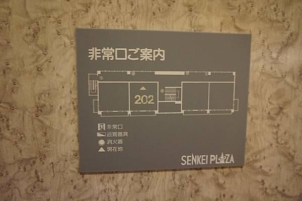 箱根仙景-18.JPG