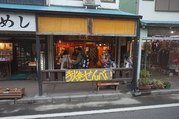 日本箱根湯本-1 (6).JPG
