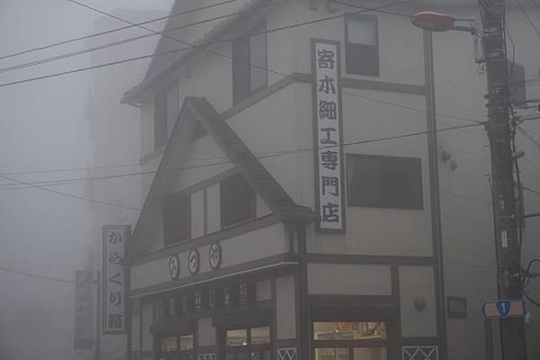 日本箱根湯本-1 (23).JPG
