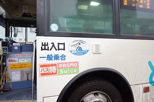 日本箱根湯本-1 (25).JPG