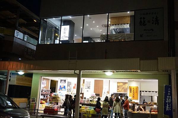 日本箱根湯本-1 (47).JPG