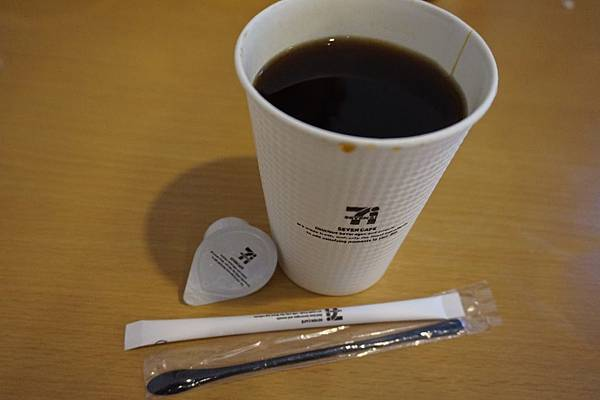 日本箱根湯本-1 (70).JPG
