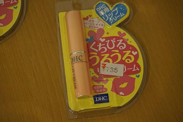 箱根7-11戰利品-3.JPG