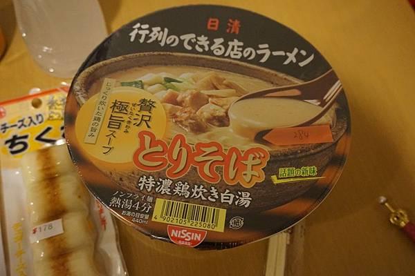 箱根7-11戰利品-9.JPG
