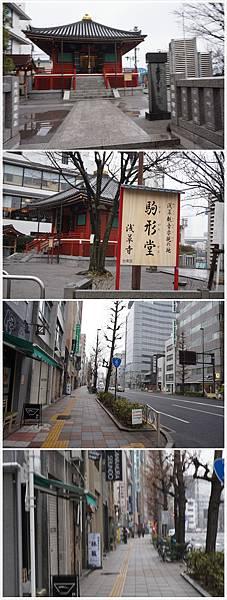 淺草旅龍-3.jpg