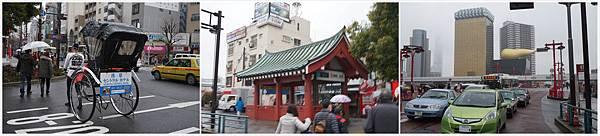 淺草車站-6.jpg