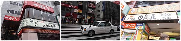 淺草車站-7.jpg