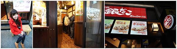 淺草車站-13.jpg