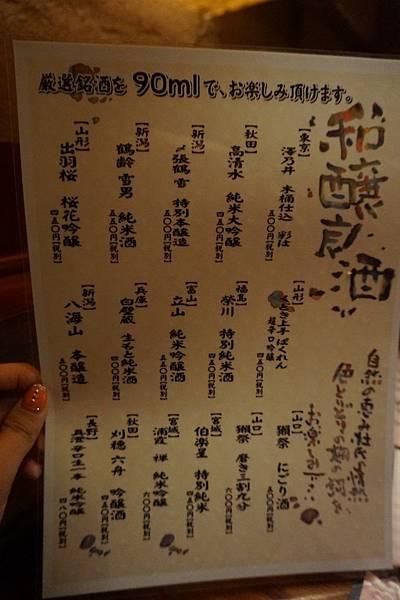 鹽梅菜單-1 (4).JPG