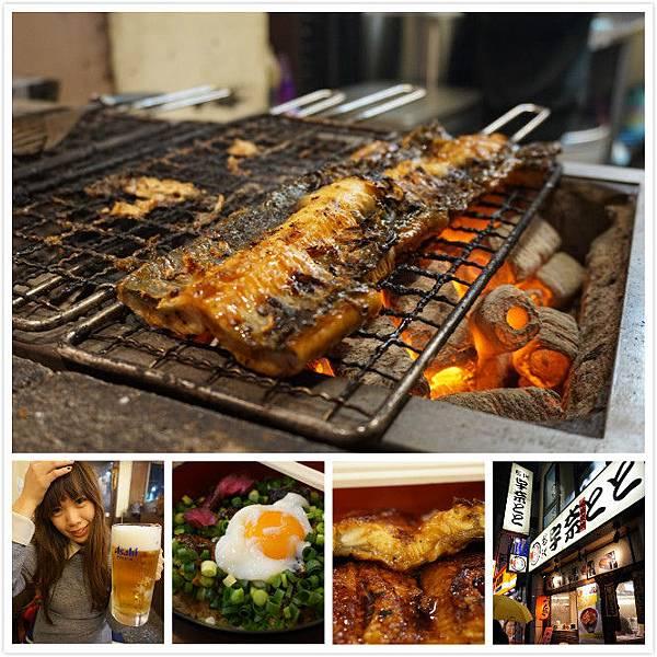 宇奈鰻魚飯-1.jpg