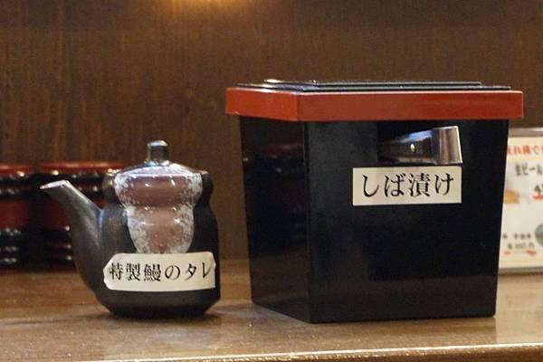 宇奈鰻魚飯-6.JPG