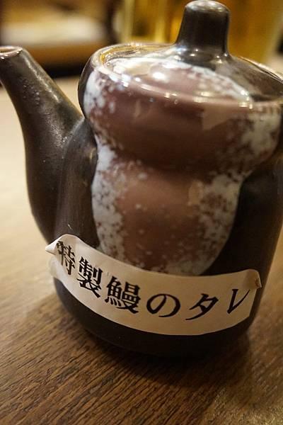 宇奈鰻魚飯-8.JPG