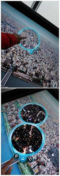 晴空塔-57.jpg