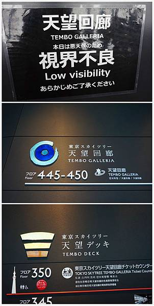 晴空塔-58.jpg