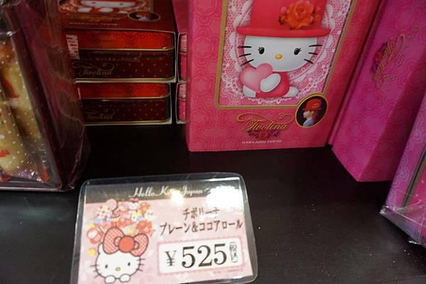 晴空塔kitty-1 (15).JPG