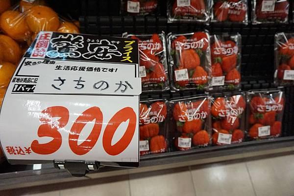 淺草商店-2 (1).JPG