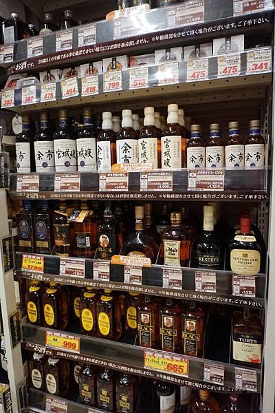 淺草商店-2 (3).JPG