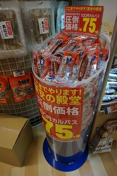 淺草商店-2 (8).JPG