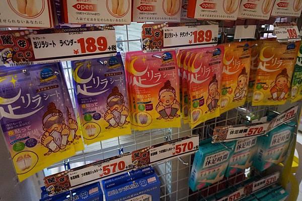 淺草商店-2 (12).JPG