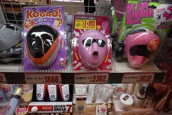 淺草商店-2 (14).JPG