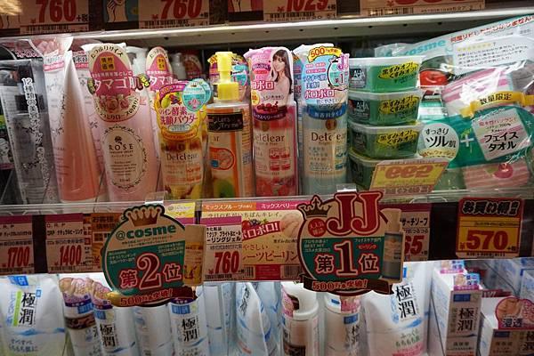 淺草商店-2 (19).JPG