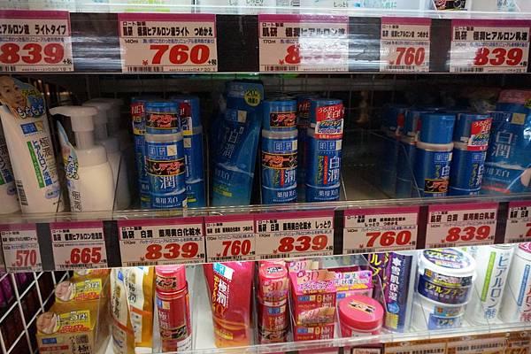 淺草商店-2 (21).JPG