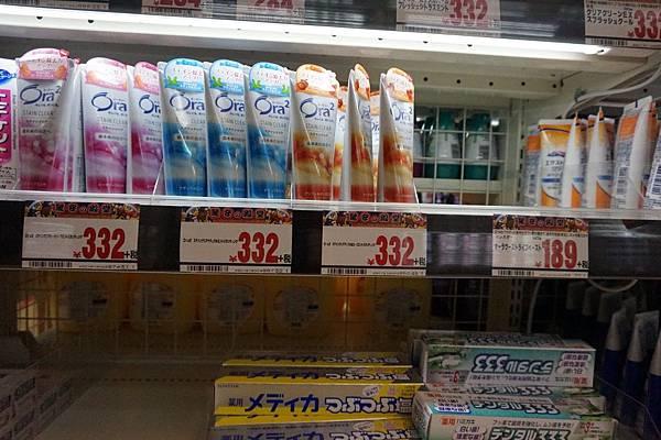 淺草商店-2 (24).JPG