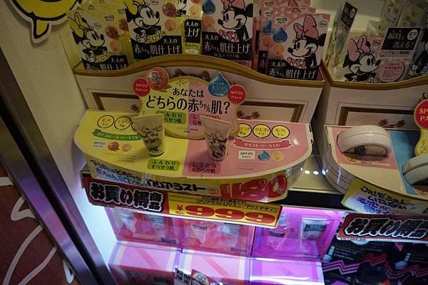 淺草商店-2 (26).JPG