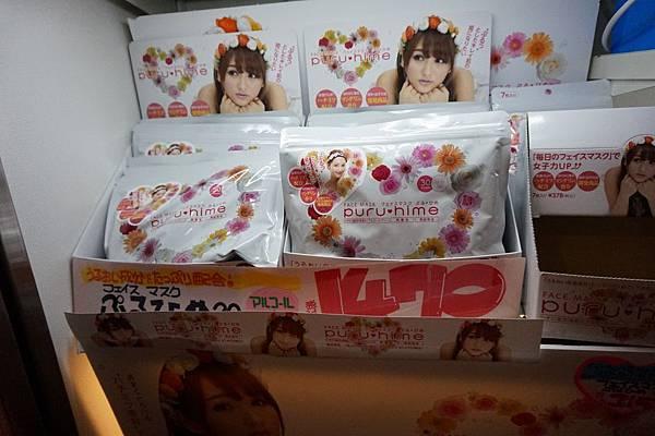 淺草商店-2 (27).JPG