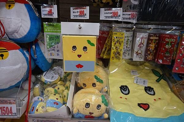 淺草商店-2 (33).JPG