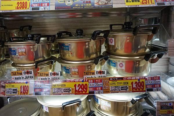 淺草商店-2 (35).JPG