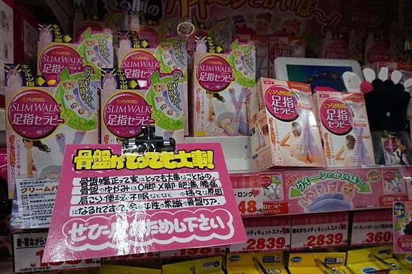 淺草商店-2 (40).JPG