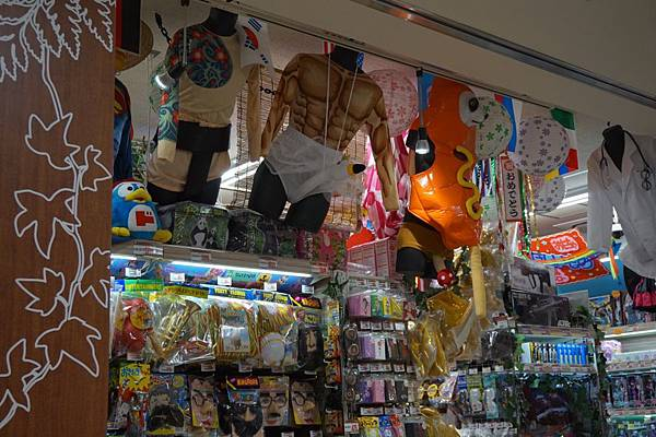 淺草商店-2 (49).JPG