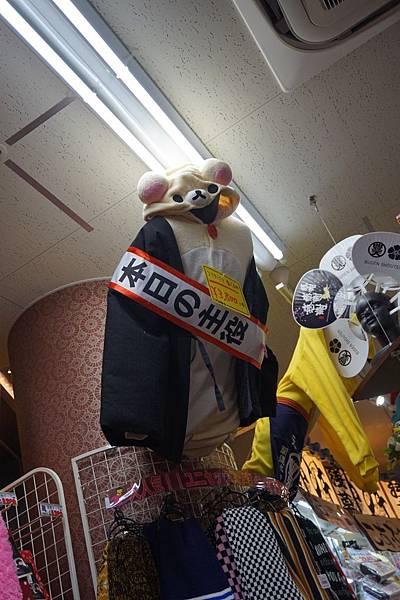 淺草商店-2 (50).JPG