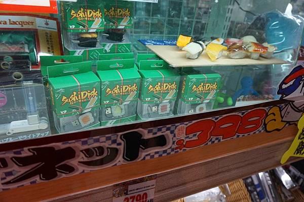 淺草商店-2 (54).JPG