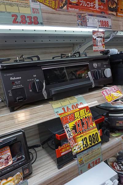 淺草商店-2 (55).JPG