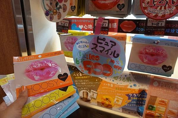 淺草商店-2 (60).JPG