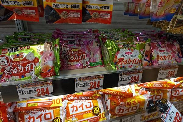 淺草商店-2 (61).JPG