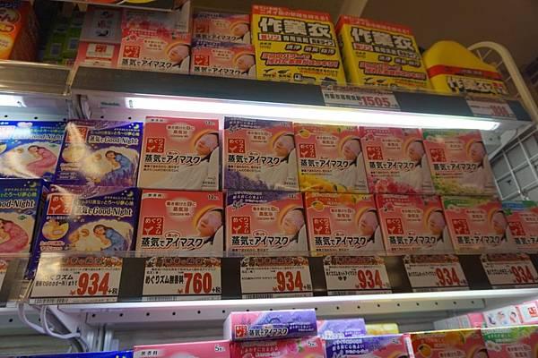 淺草商店-2 (62).JPG